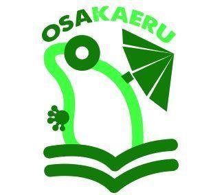 Osakaeru
